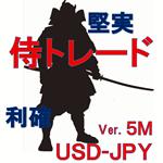 侍トレードUSD/JPY-5M v1