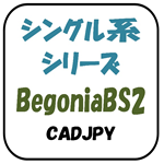 BegoniaBS2
