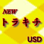 New torakichi USD