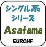 Asatama