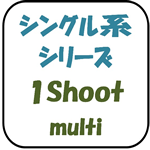 1Shoot-multi