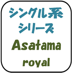 Asatama-royal