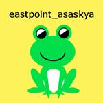 eastpoint_asasukya
